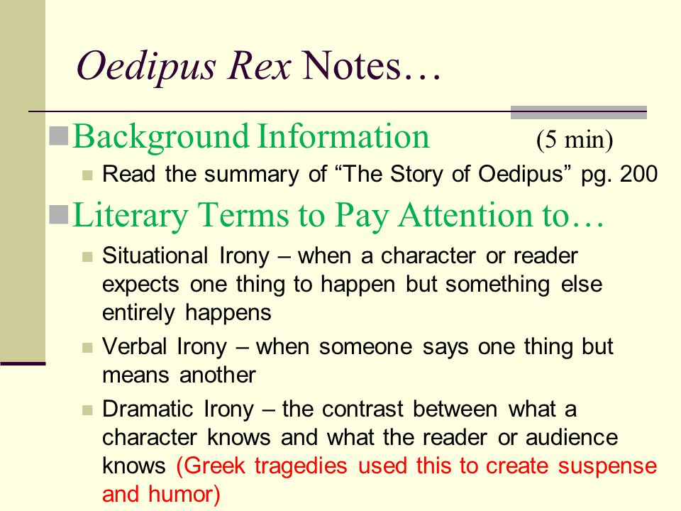 what is an example of verbal irony in oedipus rex